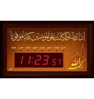 منظومة الأذان 25*40 ,Clocks & Watches