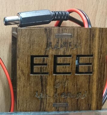 CONVERTER 12V ===>9V  دارة لتشغيل راوتر   على البطارية مع  وحماية للراوتر ,Other Acc