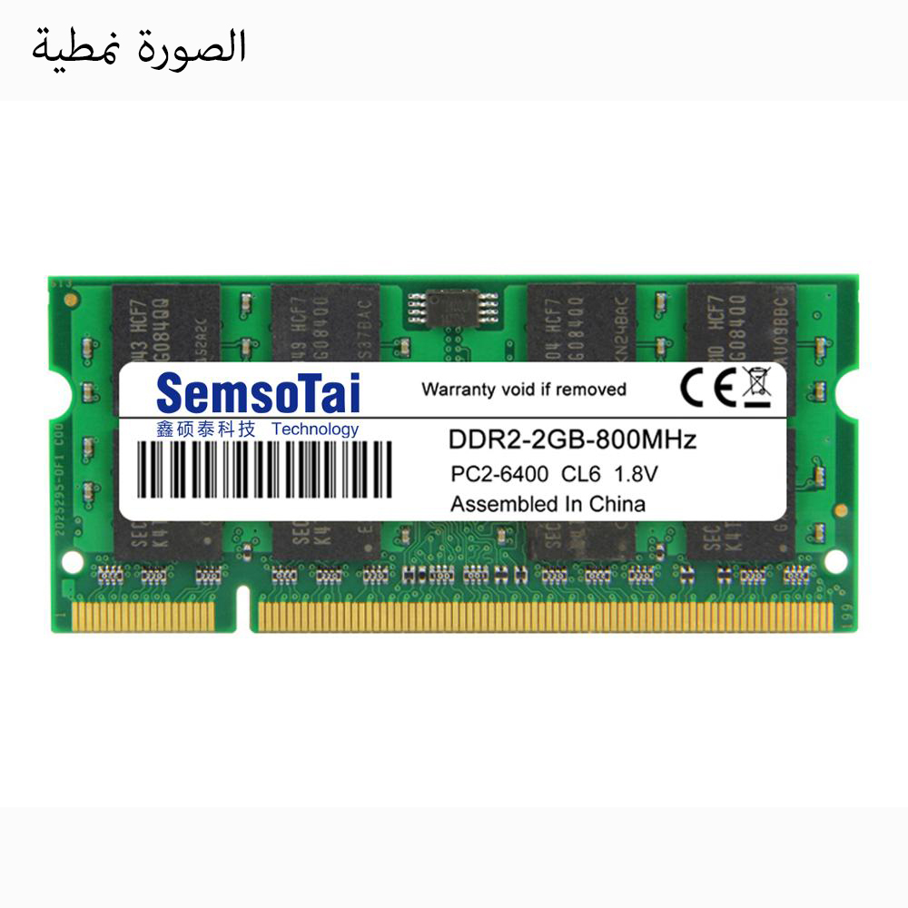 DDR2 2G FOR NOTEBOOK مستعمل ,Other Used Items
