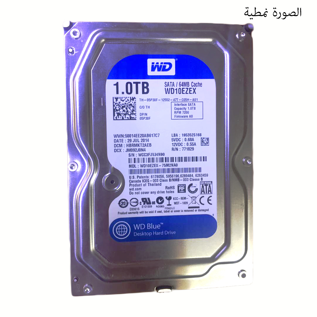 HD 1 TERRA WD  SATA2 64M TRAY مستعمل ,Other Used Items