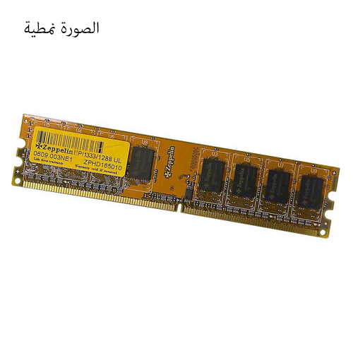 DDR2 1GB PC800 ZEPPELIN مستعمل ,Other Used Items