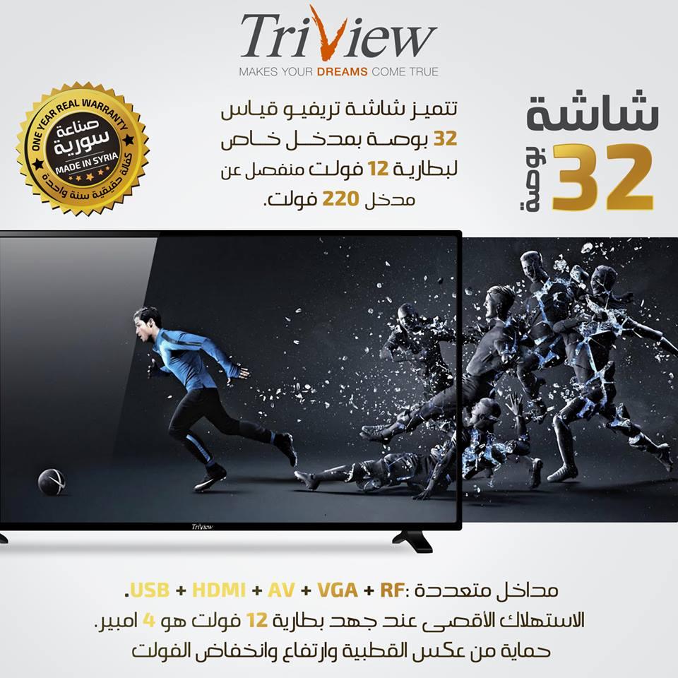 MONITOR D-LED TV 24 TRIVIEW 2421JDM2P0 220V/12V HD USB + HDMI BLACK ,LED