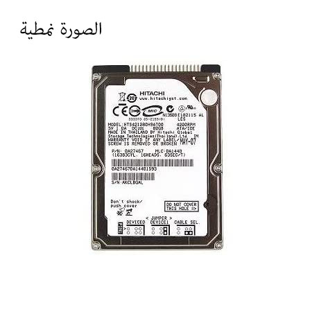 HD 80GB IDE FOR NOTEBOOK مستعمل ,Other Used Items