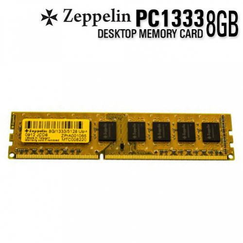 DDR3 8GB PC1333 ZEPPELIN BOX FOR PC بدون مبرد ,Desktop RAM