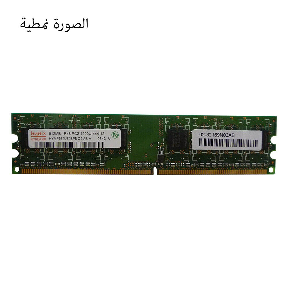 DDR2 512MB PC533 HYNIX مستعمل ,Other Used Items