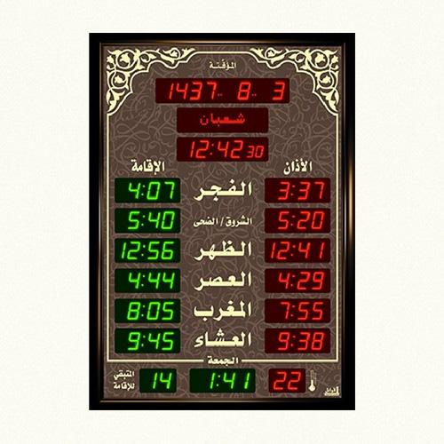 ساعة الاوائل المؤقته الوسط الخاصة بالجوامع MI187RG-L312 قياس 128.5X90 +اوقات الصلاة الخمسة + الزمن المتبقي لاقامة الصلاة + ميزان حرارة- لونين ,Clocks & Watches