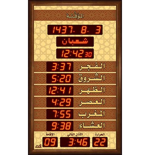 ساعة الاوائل المؤقتة المذكره الوسط الخاصة بالجوامع M700-L325 قياس 128.5X77.5 +اوقات الصلاة الخمسة + الزمن المتبقي لاقامة الصلاة + ميزان حرارة ,Clocks & Watches