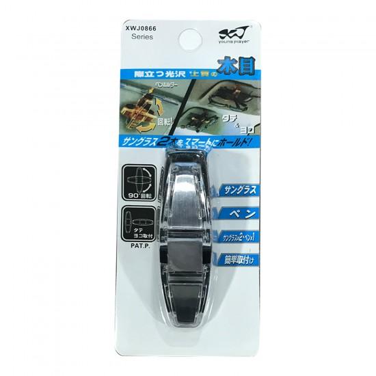 GLASSES HOLDERS FOR CAR - XWJ0866 - هولدر نظارة للسيارة ,Other Acc