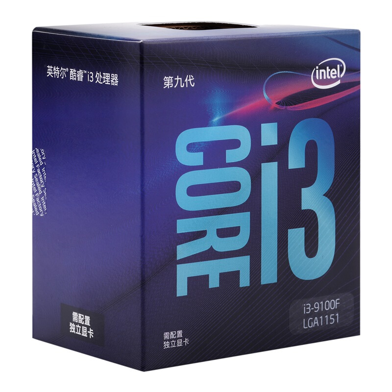 CPU INTEL CORE™ i3 9100F 3.6 GHz UP TO 4.2 GHz 6MB CACHE SOK LGA 1151 9TH GEN 4Cores BOX ,Desktop CPU