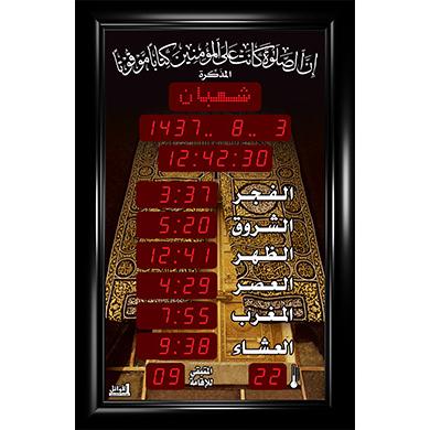 ساعة الاوائل المؤقتة المذكره الوسط الخاصة بالجوامع F365-L311 قياس 69X45 +اوقات الصلاة الخمسة + الزمن المتبقي لاقامة الصلاة + ميزان حرارة ,Clocks & Watches