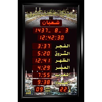 ساعة الاوائل المؤقتة المذكره الوسط الخاصة بالجوامع F367-L311 قياس 69X45 +اوقات الصلاة الخمسة + الزمن المتبقي لاقامة الصلاة + ميزان حرارة ,Clocks & Watches