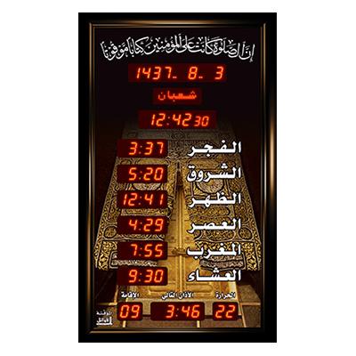 ساعة الاوائل المؤقته الصغيره الخاصة بالجوامع M679-L312 قياس 104X60 +اوقات الصلاة الخمسة + الزمن المتبقي لاقامة الصلاة + ميزان حرارة ,Clocks & Watches