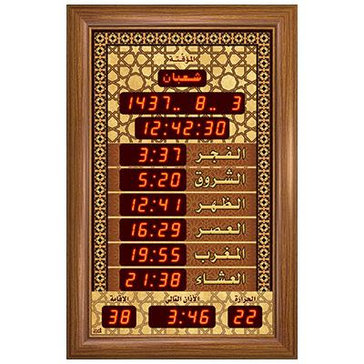 ساعة الاوائل المؤقتة المذكره الوسط للجوامع M748-L304 قياس 69X45 +اوقات الصلاة الخمسة + الزمن المتبقي لاقامة الصلاة + ميزان حرارة  بدون اذان ,Clocks & Watches