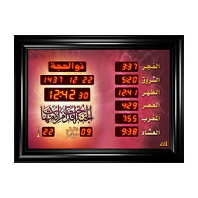 ساعة الاوائل المؤقتة المذكره الصغيره الخاصة بالجوامع FS129-L611 قياس 30X40 + + الزمن المتبقي لاقامة الصلاة + ميزان حرارة ,Clocks & Watches