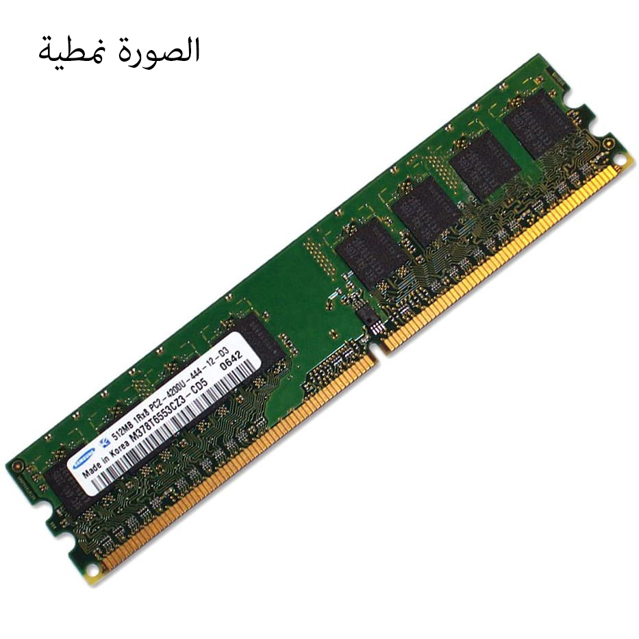 DDR2 512MB PC533 SAMSUNG مستعمل ,Other Used Items