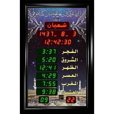 ساعة الاوائل المؤقتة المذكره الوسط الخاصة  F377RG-L311قياس 69X45 +اوقات الصلاة الخمسة + الزمن المتبقي لاقامة الصلاة + ميزان حرارة //لونين// ,Clocks & Watches