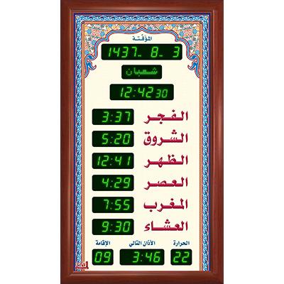ساعة الاوائل المؤقتة المذكره الوسط  M651G-L303قياس 104X60 +اوقات الصلاة الخمسة + الزمن المتبقي لاقامة الصلاة + ميزان حرارة //لون اخضر// ,Clocks & Watches