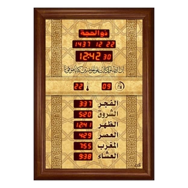 ساعة الاوائل المؤقتة المذكره الصغيره الخاصة بالجوامع FS397-L625 قياس 35X50 + + الزمن المتبقي لاقامة الصلاة + ميزان حرارة طوليه ,Clocks & Watches