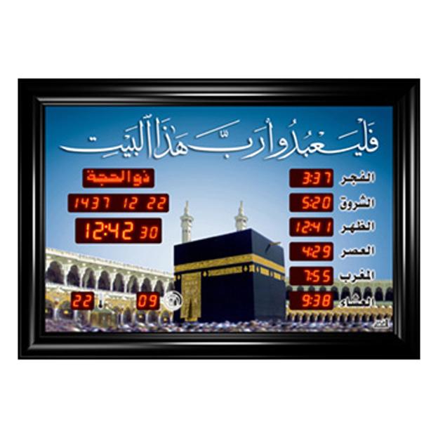 ساعة الاوائل المذكره الصغيره الخاصة بالجوامع FS381-L611 قياس 35X50 +اوقات الصلاة الخمسة + الزمن المتبقي لاقامة الصلاة + ميزان حرارة ,Clocks & Watches